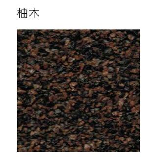 蛭石鋼瓦 1